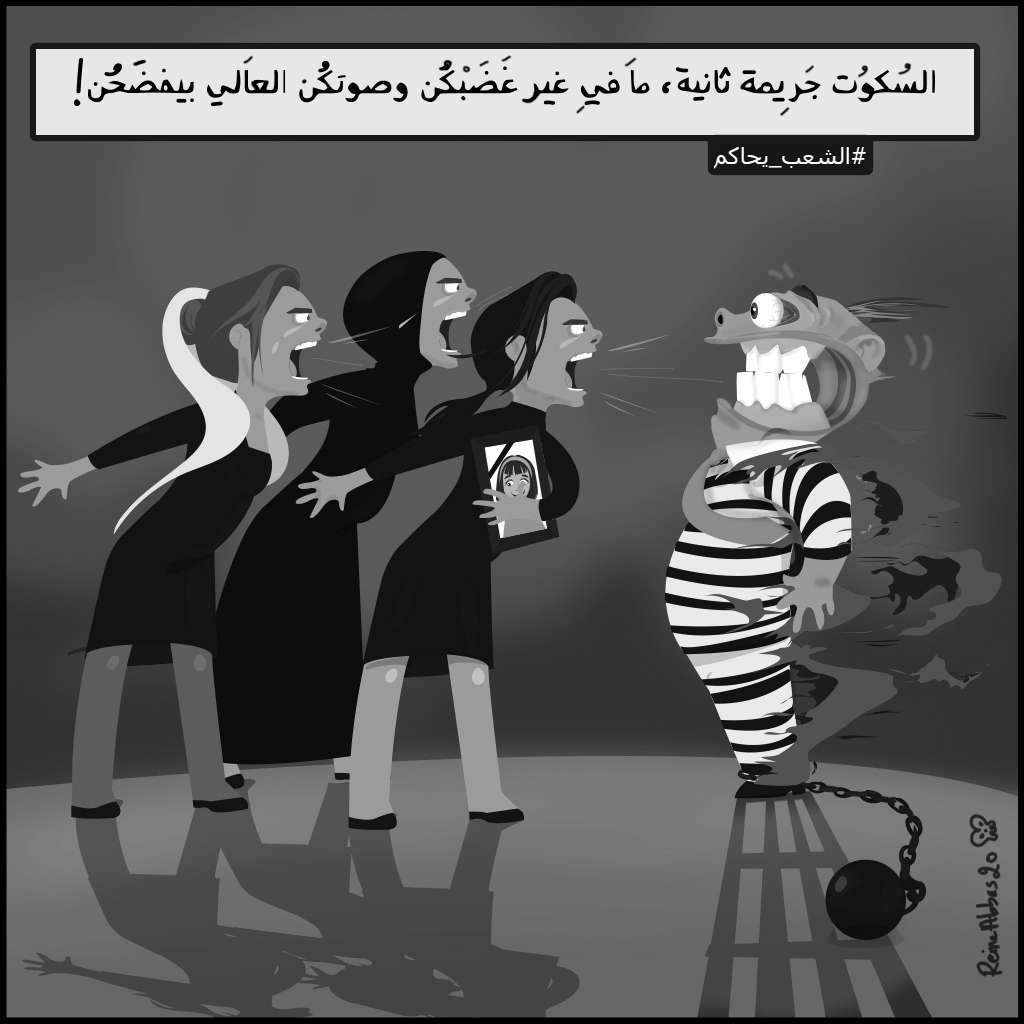 Original artwork by Reine Abbas showing three women yelling. Piece is called Ghadab.