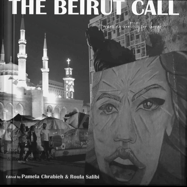 Image cover of The Beirut Call